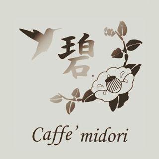 Caffe'碧