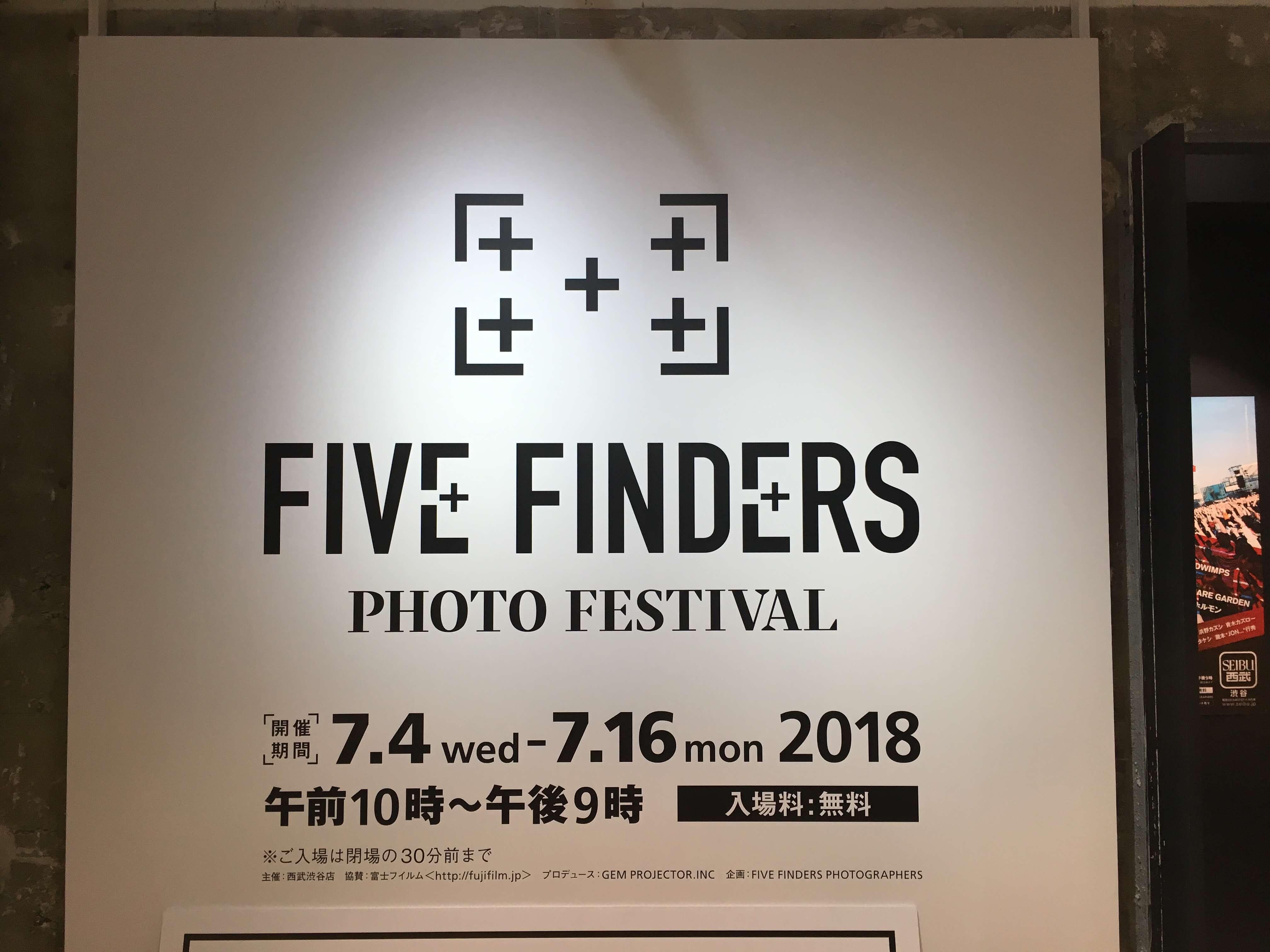 もうすぐFIVE FINDERS PHOTO FESTIVAL到着